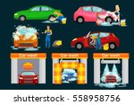 contactless car washing... | Shutterstock .eps vector #558958756