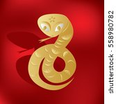 chinese zodiac year of snake in ...   Shutterstock .eps vector #558980782