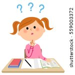the girl who studies question | Shutterstock .eps vector #559003372