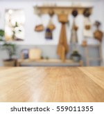 table top wooden counter... | Shutterstock . vector #559011355