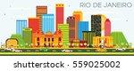 rio de janeiro skyline with... | Shutterstock .eps vector #559025002
