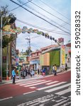 Small photo of Busan, South Korea - 25 September 2016: Entrance of Gamcheon Culture Village. It is known for its brightly painted houses, which have been restored and enhanced in recent years to attract tourism.