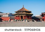 the imperial palace of the qing ... | Shutterstock . vector #559068436