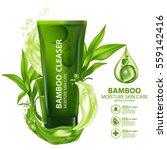 bamboo natural moisture skin... | Shutterstock .eps vector #559142416