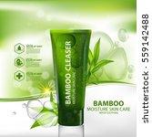 bamboo natural moisture skin...   Shutterstock .eps vector #559142488