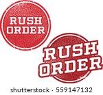 rush order rubber stamps | Shutterstock .eps vector #559147132