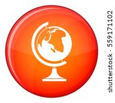 globe icon in red circle... | Shutterstock . vector #559171102