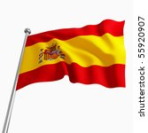 3d image of spain flag isolated on white - stock photo
