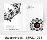 vintage ornament card vector... | Shutterstock .eps vector #559214035