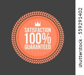 vector satisfaction guaranteed... | Shutterstock .eps vector #559291402