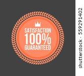 vector satisfaction guaranteed... | Shutterstock .eps vector #559291402