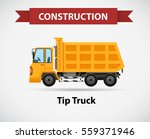 construction icon for tip truck ...