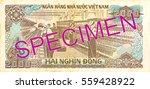 2000 vietnamese dong bank note...   Shutterstock . vector #559428922