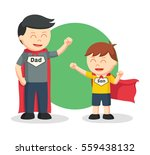 dad and son playing super hero | Shutterstock .eps vector #559438132