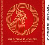 creative stylized rooster  the...