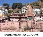 omkareshwar  a hindu temple  ... | Shutterstock . vector #559679995