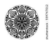 Black Mandala. Sketch. Vector...