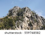landscape of northen thailand | Shutterstock . vector #559768582