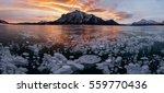 bubble lake | Shutterstock . vector #559770436