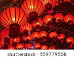 red lanterns during chinese new ... | Shutterstock . vector #559779508