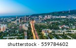 panoramic view of almaty city... | Shutterstock . vector #559784602