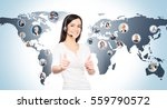 customer support operator... | Shutterstock . vector #559790572