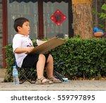 beijing  china   jul 4  2011 ... | Shutterstock . vector #559797895