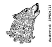 hand drawn wolf side view with... | Shutterstock .eps vector #559806715