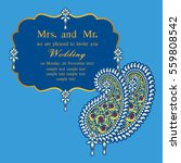 vintage invitation and wedding... | Shutterstock .eps vector #559808542