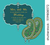 vintage invitation and wedding... | Shutterstock .eps vector #559808572