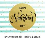 vector gold valentine day text... | Shutterstock .eps vector #559811836