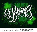 vector hand lettering saint... | Shutterstock .eps vector #559826395