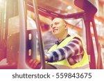 wholesale  logistic  loading ... | Shutterstock . vector #559843675