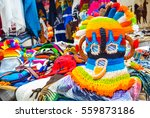 quechua style knit hats with... | Shutterstock . vector #559873186