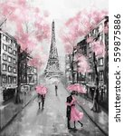 oil painting  paris. european... | Shutterstock . vector #559875886
