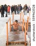 petropavlovsk  kazakhstan ... | Shutterstock . vector #559963528