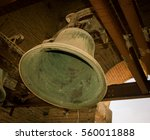 Ringing Church Bell