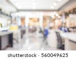 blur office of background. | Shutterstock . vector #560049625