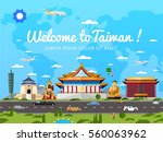 welcome to taiwan poster with... | Shutterstock .eps vector #560063962