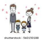school entrance ceremony image  ... | Shutterstock .eps vector #560150188