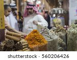 dubai spice souk or the old... | Shutterstock . vector #560206426