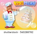 children's menu. cook inflates...   Shutterstock .eps vector #560288782