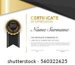 diploma certificate template... | Shutterstock .eps vector #560322625