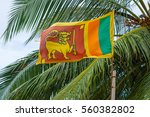 Sri Lanka National Flag On A...