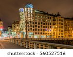 Dancing House In Prague At...