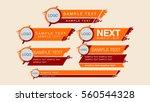 lower third | Shutterstock .eps vector #560544328