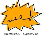 aiiie  comic sound effect | Shutterstock .eps vector #560589952