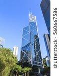 hong kong  china  24 july 2008  ... | Shutterstock . vector #560667586