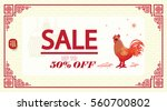 chinese new year sale discount... | Shutterstock .eps vector #560700802
