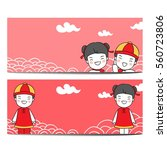 Vector Banner Background Desig...
